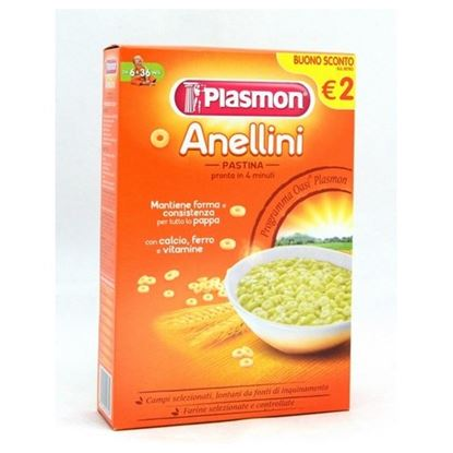 Picture of PAST PLASMON ANELLININ.2 GR.340